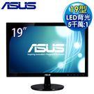 ASUS  VS197DE 18.5吋寬螢幕 TFT LED