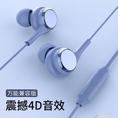 耳機入耳式oppovivo手機蘋果6華為通用k歌a57a59r17有線K3女生高音質
