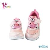 冰雪奇緣2兒童運動鞋 女童慢跑鞋 跑步鞋 ELSA 艾莎安娜 迪士尼 MIT台灣製 Frozen G8161#粉紅◆奧森