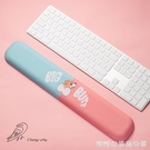 滑鼠護腕墊-墻外 記憶棉鍵盤手托滑鼠護腕...