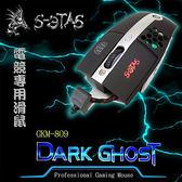 [哈GAME族]免運費 可刷卡 耐嘉 KINYO S-ETAS 闇黑幽靈 電競專用滑鼠 GKM-809 4段DPI USB 遊戲光學