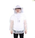 防蜂衣全套透氣專用養蜂服蜂具蜂帽 全館免...