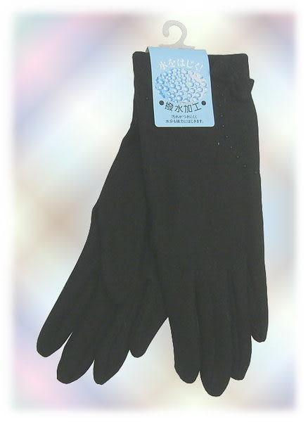 【波克貓哈日網】禦寒保暖手套◇防潑水加工◇《黑色》蝴蝶結裝飾