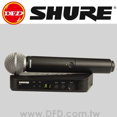 美國 舒爾 SHURE BLX24/SM58 手持式無線系統 公司貨