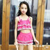 兒童泳衣韓國兒童女孩寶寶泳衣小公主比基尼女童分體裙式中大童游泳衣套裝 全館免運