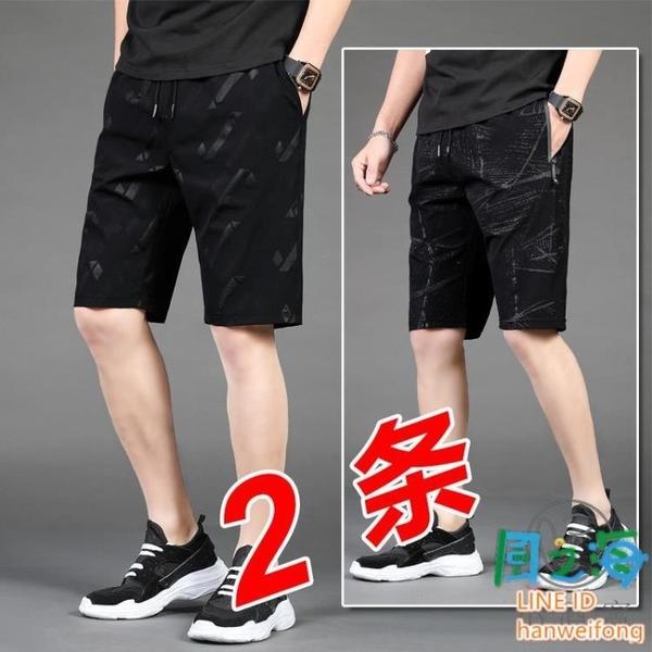 短褲男夏季冰絲速干男士休閒寬鬆薄款運動五分褲沙灘褲【風之海】