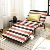 折疊床 折疊床單人午休床雙人行軍床布藝家用床陪護床可折疊午睡床 第六空間 igo