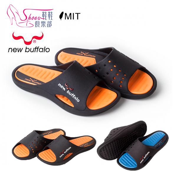 拖鞋.台灣製MIT new buffalo 牛頭牌熱銷款 好樂拖鞋.藍/橘【鞋鞋俱樂部】【208-915368】