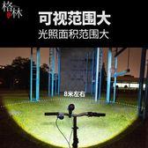 手電筒強光充電超亮防水遠射戶外家用迷你LED 【格林世家】