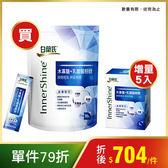 白蘭氏 木寡醣+乳酸菌粉狀 高纖配方30入 選對益生菌 給你真順暢