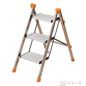 福臨喜不銹鋼鋁合金梯子三步梯子家用梯子折疊梯小梯子登高人字梯YXS
