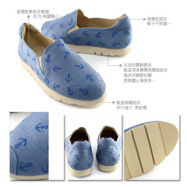 Paidal 海洋船錨棉麻運動休閒鞋-藍