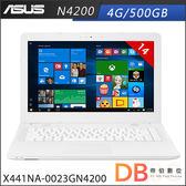ASUS X441NA-0023GN4200 14吋 N4200 四核 Win10 天使白筆電(6期零利率)-送吹風機+充電器