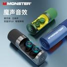 台灣現貨 當天寄出 音樂裝置 Monster魔聲 Clarity 101 Airlinks 耳機 公司貨 正品