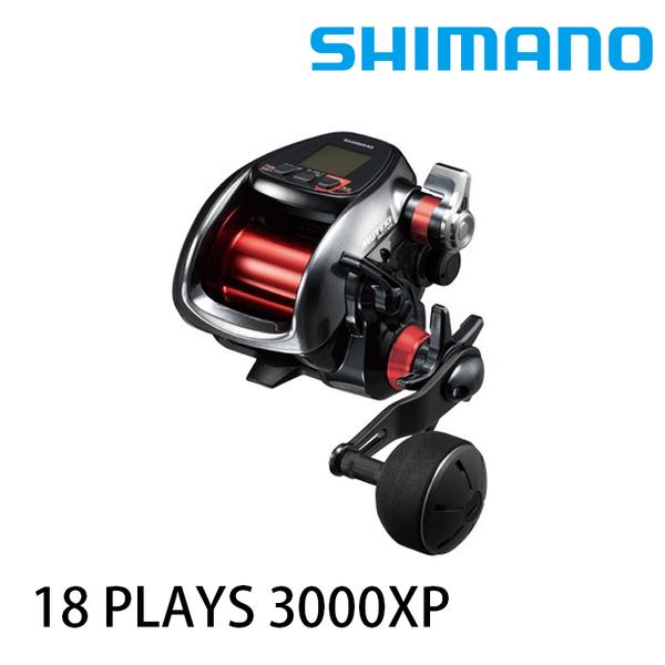 漁拓釣具 SHIMANO 18 PLAYS 3000XP [電動捲線器]