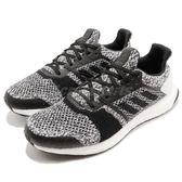 adidas 慢跑鞋 UltraBOOST ST M 黑 白 灰 避震中底 男鞋 運動鞋 【PUMP306】 CM8273