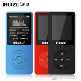 銳族X02運動MP3 MP4 音樂播放機 迷你隨身聽 學生有屏插卡 錄音筆 交換禮物