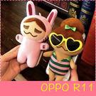 【萌萌噠】歐珀 OPPO R11  日本...