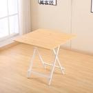 折疊桌家用桌簡易戶外擺攤桌小戶型簡約小圓飯桌子 萬客居