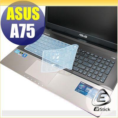 ASUS A75 專用矽膠鍵盤膜-EZstick矽膠鍵盤保護膜