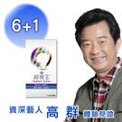 PPLs®超視王® 買6盒贈1盒...