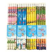 文具小學生鉛筆環保無毒兒童100支木質卡通鉛筆WL3687【衣好月圓】