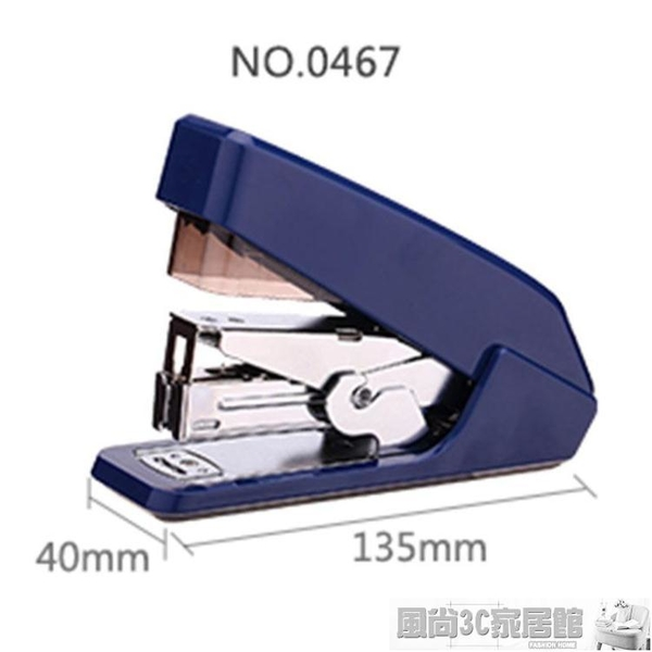 訂書機 得力0466/0467/0468 省力訂書機12號針 一指按壓訂書器 輕松省力 風尚
