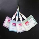 UHOO 果凍色塑膠橫式證件套/派司套/識別套 6613# (不含掛繩)