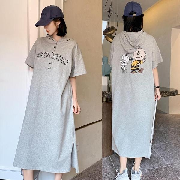 胖妹妹洋裝連身裙~大碼洋裝~/大碼連帽開叉多粒扣短袖連身裙JYF5愛尚布衣