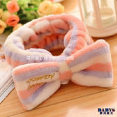 髮帶 可愛大蝴蝶結 絨布髮箍 洗臉化妝髮帶 寶貝童衣 售完下