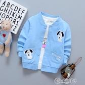 新款秋裝童裝春秋韓版男童外套女寶寶薄款上衣嬰兒開衫0-1-2345歲 小城驛站
