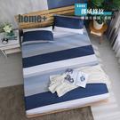 【BEST寢飾】雲絲絨 床包枕套組or薄被套1件 單人 雙人 加大 特大 挪威條紋 舒柔棉 台灣製造