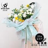 【20張/包】包裝紙材料包花紙鮮花包裝紙防水花束【古怪舍】