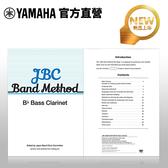 Yamaha JBC 樂團訓練教本/樂譜 低音單簧管專用
