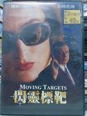 影音專賣店-H04-017-正版DVD*電影【閃靈標靶】-邁爾斯歐基夫*伯特瓦得
