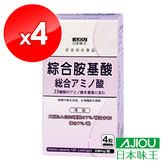 日本味王 綜合胺基酸錠(120粒/瓶)X4
