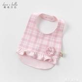 圍兜davebella戴維貝拉春季新款女寶寶寶口水巾嬰幼兒圍嘴DBH124 獨家流行館