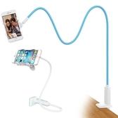 懶人手機支架 床頭床上用看電視桌面加長通用直播創意夾子