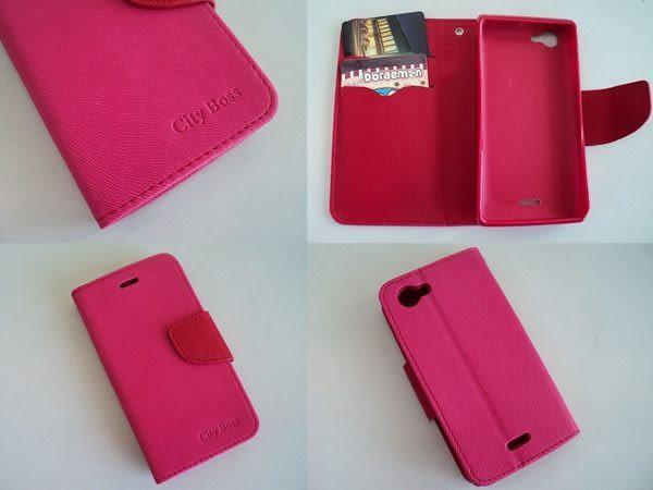 Blackberry 黑莓 Z10 手機套 CITY BOSS 撞色混搭 手機皮套/手機保護套/保護套/磁扣/背蓋式/可站立/好買家