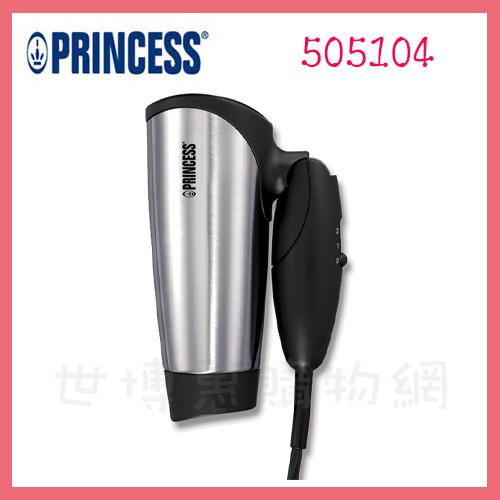 世博惠購物網◆Princess荷蘭公主 旅行用雙電壓吹風機 505104◆台北、新竹實體門市