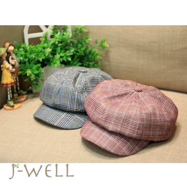 俏皮感格紋報童帽 H0021