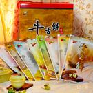 大禮盒綜合牛舌餅(機器厚片12包)...