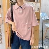 學生polo衫女潮寬鬆短袖T恤年夏季翻領軟妹百搭上衣日系可愛 創意家居生活館