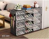 簡易鞋柜經濟型防塵多層組裝家用省空間門口小鞋架簡約現代門廳柜wy【萬聖節88折