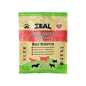 寵物家族-ZEAL真致 紐西蘭純淨低敏 牛肉犬糧3kg