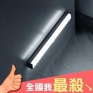 感應燈 LED燈 照明燈 人體感應燈 光感應燈 USB充電 CF 磁吸式 LED長條感應燈 【J053】米菈生活館