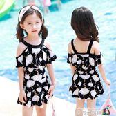 兒童泳衣 女孩公主連體裙式可愛大中小童幼兒寶寶女童學生游泳衣 魔方數碼館