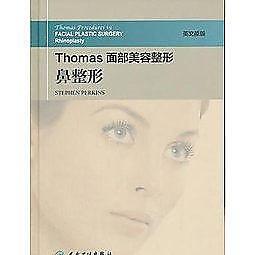 簡體書-十日到貨 R3Y【Thomas面部美容整形:鼻整形】 9787117255479 人民衛生出版社 作者:`