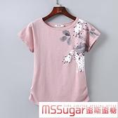 竹節棉t恤女短袖2020新款大碼寬鬆胖mm半袖體桖純棉中年媽媽夏裝