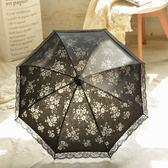 超輕小折疊蕾絲花邊太陽傘女防曬防紫外線